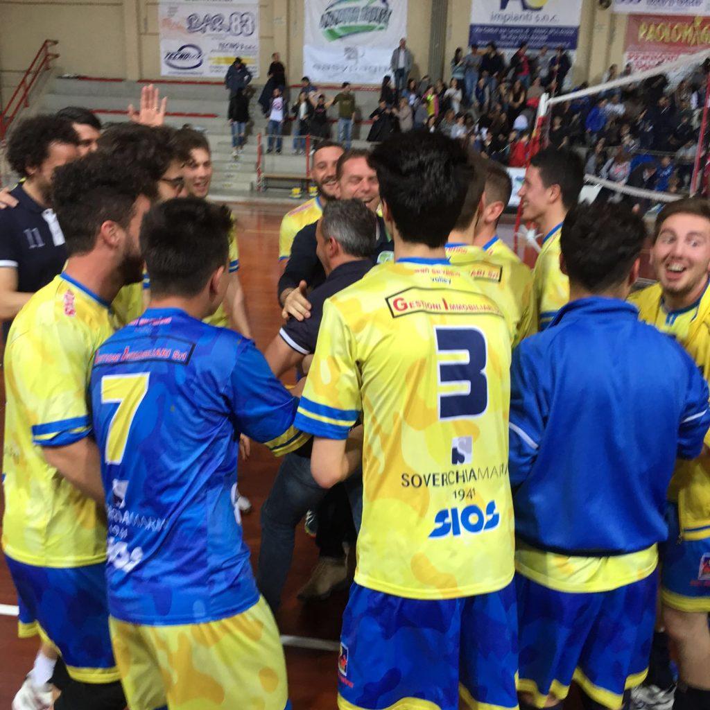 SIOS Volley